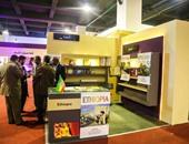 بالصور.. بعد ثمانية أيام من افتتاحه.. إثيوبيا تفتح جناحها بمعرض الكتاب