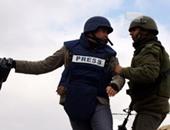 الاتحاد الدولى للصحفيين: 2297 صحفيًا قتلوا منذ عام 1990