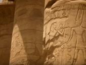 """تاريخ النشيد الوطنى المصرى فى فيلم تسجيلى لـ""""7tv"""""""