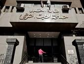 النيابة: التقرير الطبى لمقتل ضابط حدائق القبة وخطيبته لم يصدر حتى الآن