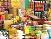 تجهيز معرض الجيزة للمواد الغذائية بتخفيضات تصل لـ40 % اليوم