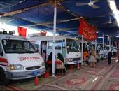 الصحة تنظم قافلة طبية بالعامرية فى الإسكندرية وتوقع الكشف على 1549مريضا