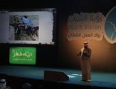 يسري فوده وشخصيات عربية يستعرضون تجاربهم وقصصهم الملهمة مهرجان مسقط 2016
