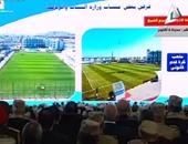 بدء حفل افتتاح المشروعات بالسادس من أكتوبر بحضور السيسي