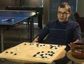 الذكاء الاصطناعى الخاص بجوجل يتحدى بطل العالم فى لعبة Go