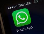 """تطبيق """"واتساب"""" يُضيف ميزة جديدة بخدمة الرسائل الصوتية"""