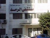 """""""الأطباء"""" عن واقعة الرمد بمستشفى طنطا: """"أى عمل بشرى يحتمل الخطأ"""""""