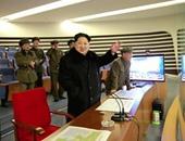 كوريا الشمالية تبدأ تفكيك موقع بونجى-رى للتجارب النووية