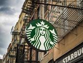 """صراع """"ستاربكس"""" أمام القضاء ضد شركة """"ستار تريدنج"""" بسبب استخدام علامتها التجارية"""
