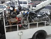 ضبط 92 سيارة ودراجة نارية بدون لوحات وتحصيل 71750 جنيه غرامات بالغربية