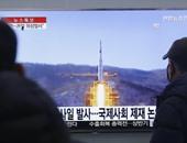 بالصور..وكالة كورية جنوبية ترجح فشل إطلاق كوريا الشمالية صاروخ بعيد المدى