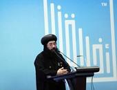 المعهد المسكونى للشرق الأوسط يحتفل بتخريج الدورة الخامسة للتنشئة