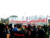 """بالفيديو والصور.. """"وايت نايتس"""" يرفعون لافتة للمطالبة بإعدام مرتضى منصور"""
