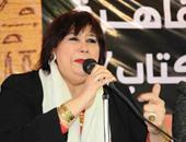 """إيناس عبد الدايم: رفضت ترشيحى لـ""""الثقافة"""" وأحلم أن أصل بالأوبرا لقرى مصر"""