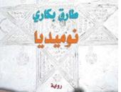 """المغربى طارق بكارى:  روايتى """"نوميديا"""" وصلت للقائمة القصيرة عن جدارة"""