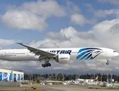 """تأخر 20 رحلة لـ""""مصر للطيران"""" بسبب استمرار أزمة طيارى """"البوينج 737"""""""