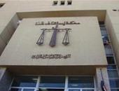 إخلاء سبيل مهندس متهم بالانضمام لجماعة إرهابية بضمان محل إقامته