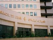رئيس جمعية المصارف اللبنانية يطالب بحكومة ذات خبرة عملية لمواجهة الأزمة