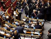 برلمان أوكرانيا يقر قانون يجرم العبور غير الشرعى للحدود ويقضى بالسجن 3 سنوات