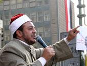 """محمد نصر: لا يشترط الإشهار فى الزواج ولسنا فى حاجة لـ""""كاهن دينى"""""""