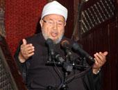 نائب مرشد الإخوان السابق مهاجما القرضاوى: مفتى القتل والدم