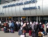 ترحيل 78 سودانياً حاولوا التسلل عبر الحدود بطريقة غير شرعية