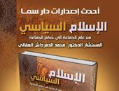 سلمى اللّومي: الإسلام السياسي بدعة والتونسيون مسلمون متوازنون