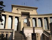 تأجيل دعوى عدم دستورية قانون إجراءات الطعن بالنقض لجلسة 12 يوليو