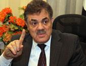 بيان لحزب الوفد:ليست لنا علاقة بمجلس الشباب المصرى ولن نشارك فى تأسيسه