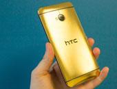 HTC تؤجل طرح اللون البرتقالى من كاميرا RE