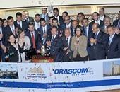 البورصة: أوراسكوم تستنفد الحد الأقصى لشهادات الإيداع الأجنبية
