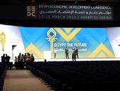 بدء فاعليات المؤتمر الإقتصادى بشرم الشيخ