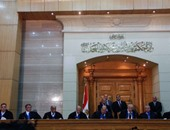 مفوضية الدستورية تؤجل منازعتى تنفيذ حكم بطلان اتفاقية تعيين الحدود لـ12مارس