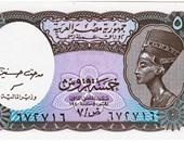 تعرف على قيمة 8 عملات مصرية انقرضت.. منها السحتوت والريال