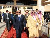 فتح الصالة الرئاسية بالمطار استعدادًا لوصول السيسى من الرياض