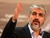 يديعوت أحرونوت: خالد مشعل يعلن استعداده للاعتراف بإسرائيل وحقها فى الوجود