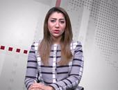 بالفيديو.. شاهد أهم الأخبار فى نشرة اليوم السابع المصورة للواحدة ظهراً