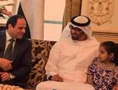 تداول صورة لولى عهد أبو ظبى مع ابنته أثناء لقاء السيسى