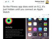 """تطبيق للياقة البدنية على هواتف""""آى فون""""عند اقترانها بساعات أبل الجديدة"""