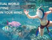 بالصور.. خوذة تحول حمامات السباحة إلى بحار مليئة بالشعاب المرجانية