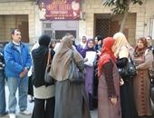 """حملة الماجستير المعينين يتظاهرون أمام """"الوزراء"""" للمطالبة بتسلم الوظائف (تحديث)"""