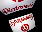 السر وراء ارتفاع قيمة موقع Pinterest إلى 11 مليار دولار