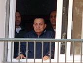 السبت.. أنصار مبارك يحتفلون بعيد تحرير سيناء أمام مستشفى المعادى العسكرى