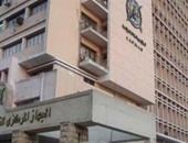 الجهاز المركزى للإحصاء يعلن اليوم نتائج المسح الشامل لخصائص الريف المصرى