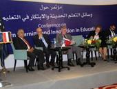 وزير الصناعة يعتذر عن افتتاح مؤتمر وسائل التعلم الحديثة بسبب مجلس الوزراء