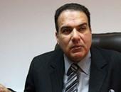 """""""حصر أموال الإخوان"""" تصدر بيانا بعد قليل حول التحفظ على شركة لـ""""أبو تريكة"""""""