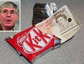 لص بريطانى يُهرب 20 ألف إسترلينى فى عبوات الشوكولاتة