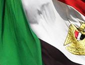 """هاشتاج """"الإمارات فى قلوب المصريين"""" يتصدر تويتر لليوم الثانى على التوالى"""