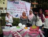 بالصور .. طلاب بجامعة عين شمس يطلقون حملة توعية ضد مرض سرطان الثدى