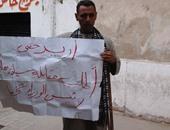 """معاق من على رصيف مجلس الوزراء لـ""""محلب"""": ارحمنى من الشارع عايز حقى"""